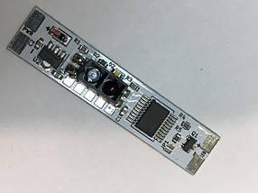 Оптический датчик отражения щелевой прямой для LED ленты (профиля) SL314 12-24V 5А Код.59607