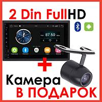 2Din магнитола Sigma CP-990 Android FullHD. Смартмагнитола