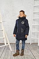 Модная зимняя куртка на мальчика 11-16 лет. Размеры 146-170, есть замеры