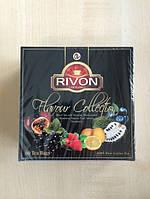 Чёрный чай Rivon Flavour Collection пакетированный 60 шт.