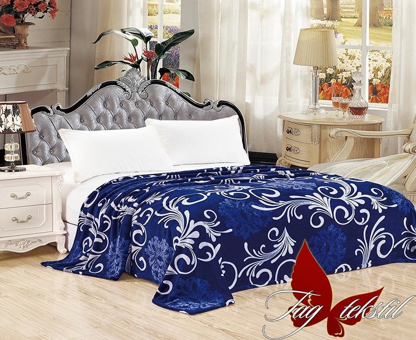 Плед покрывало 200х220 велсофт Орнамент синий на кровать, диван