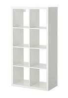 Книжный шкаф IKEA KALLAX 77x147 см глянец белый