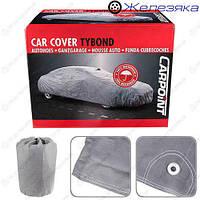 Чехол автомобильный (Тент) CAR COVER TYBOND (размер XXL)
