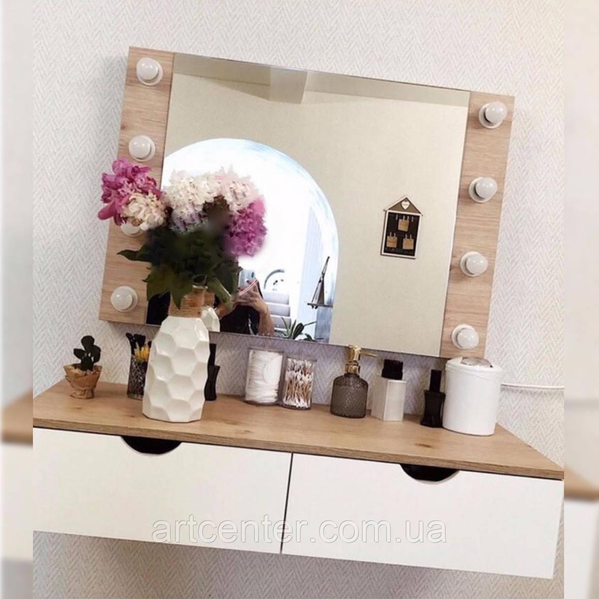 Навесное визажный столик с зеркалом