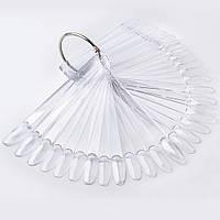 Палитра веер на кольце для 50 образцов лака дизайна ногтей, прозрачная
