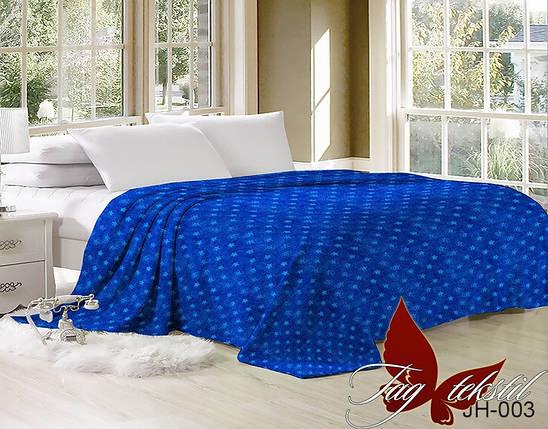 Плед покрывало 200х220 велсофт Звездное небо на кровать, диван, фото 2