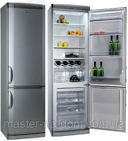 В чем преимущество холодильников с нижней морозильной камерой?