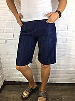 Бриджи женские джинсовые синие 10