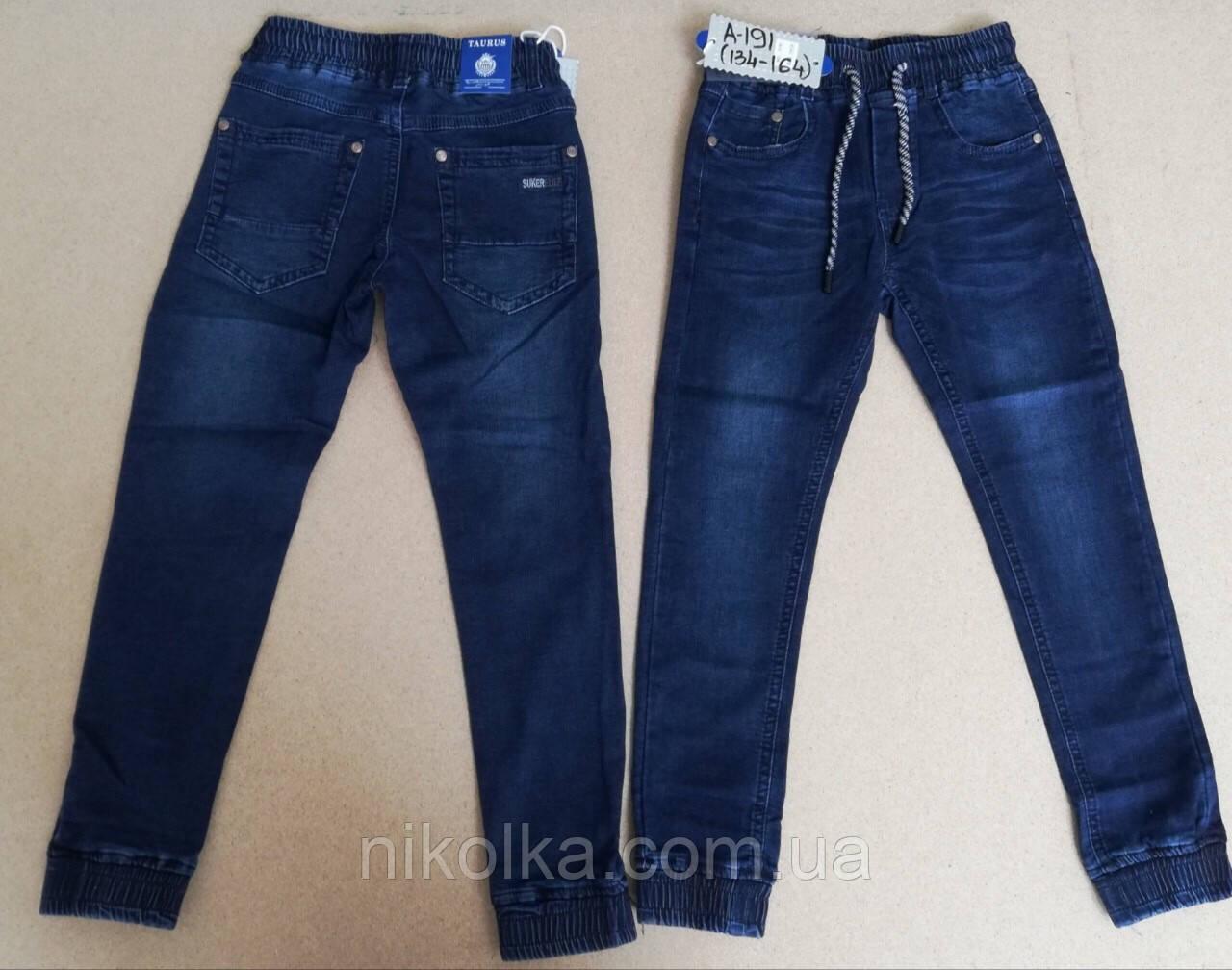 Джинсовые брюки для мальчиков  оптом,Taurus ,134-164 рр., арт. A-191