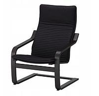 Кресло стул IKEA POANG черное