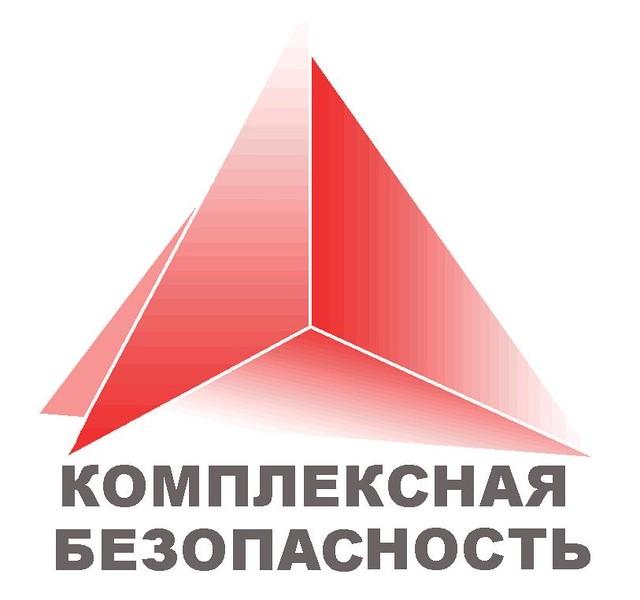 """ЧП """"Центр специальных работ"""""""