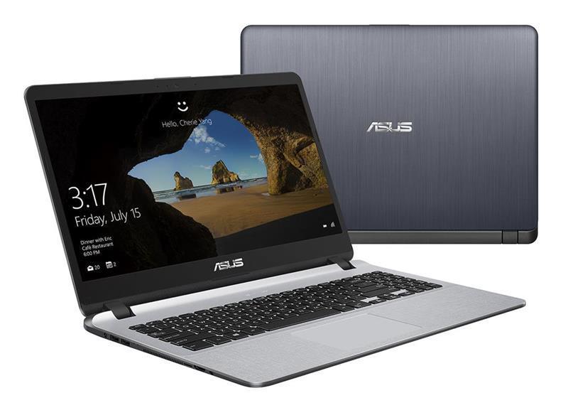 Ноутбук ASUS X507UF-EJ011 15.6FHD AG/Intel i3-7020U/4/1000/NVD130-2/EOS