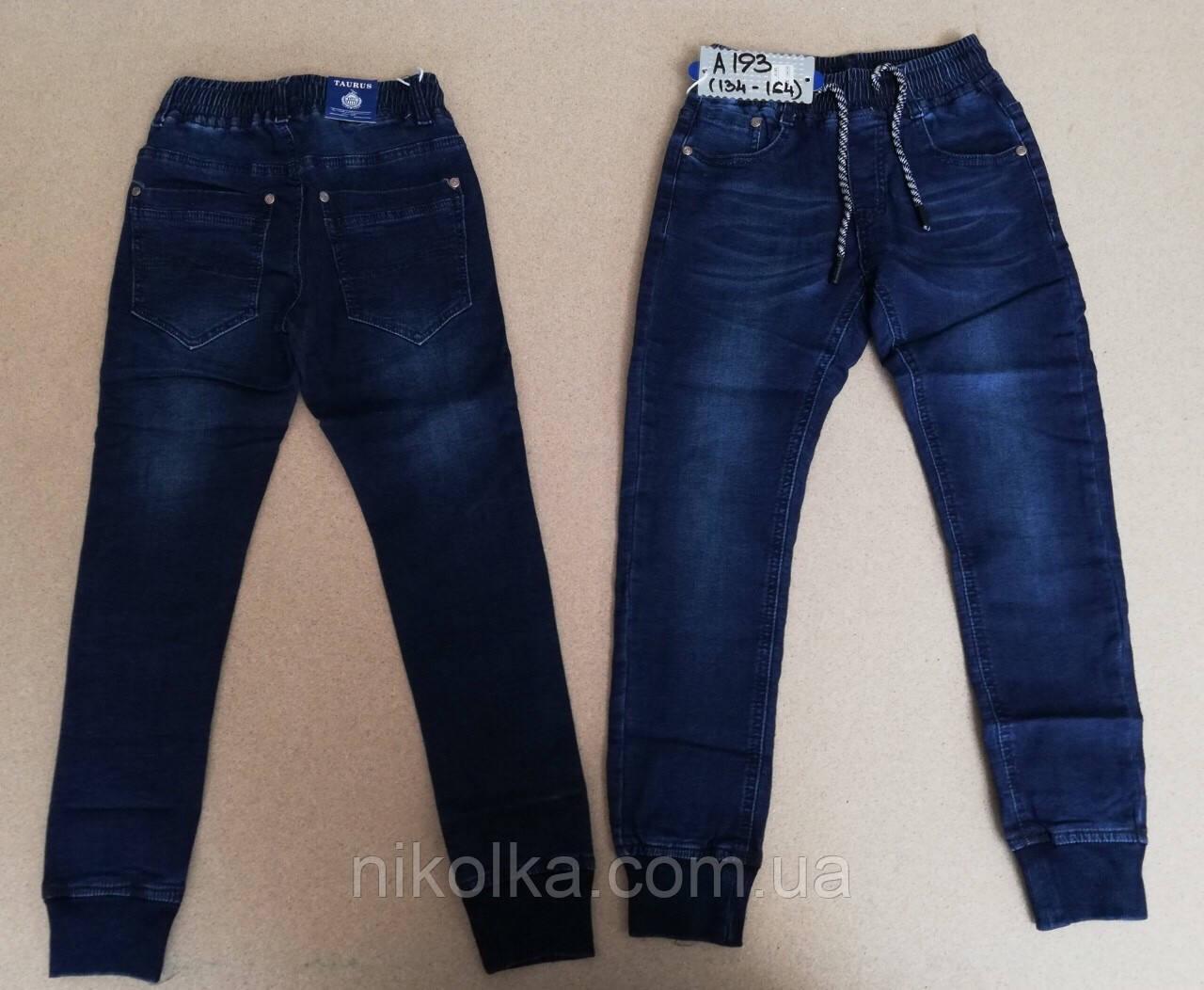 Джинсовые брюки для мальчиков оптом, Taurus, 134-164 рр., арт. A-193
