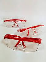 Защитные очки для мастеров маникюра и педикюра Красный