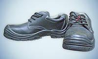 Туфли рабочие кожаные с металическим подноском