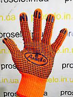 """Перчатки х\б рабочие универсальные """"АлискО"""". 10 пар\упаковка. Оранжевые, зеленые"""