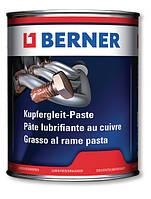 Медная смазка Berner, 500 грамм