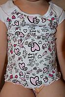 Детская футболка, р.90-98,120-125