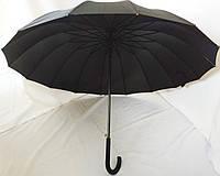 Зонт-трость полуавтомат We-Da WD-1062(B),16 спиц