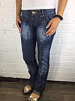 Джинсы женские  KAULO FEIER B6007 синие 25-29