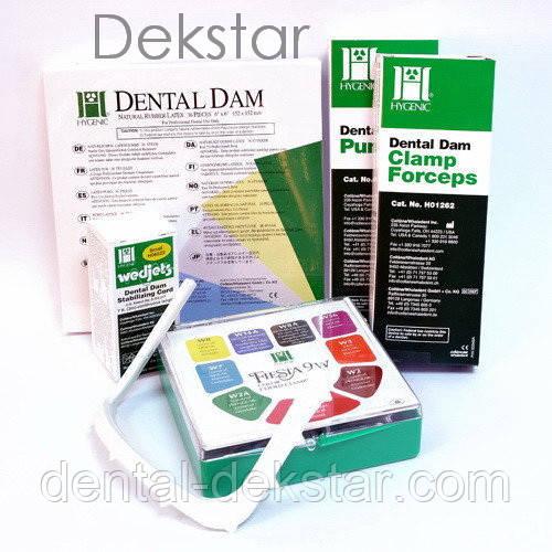 Dental Dam KIT Hygenic -Набір коффердама (кламери без крил)