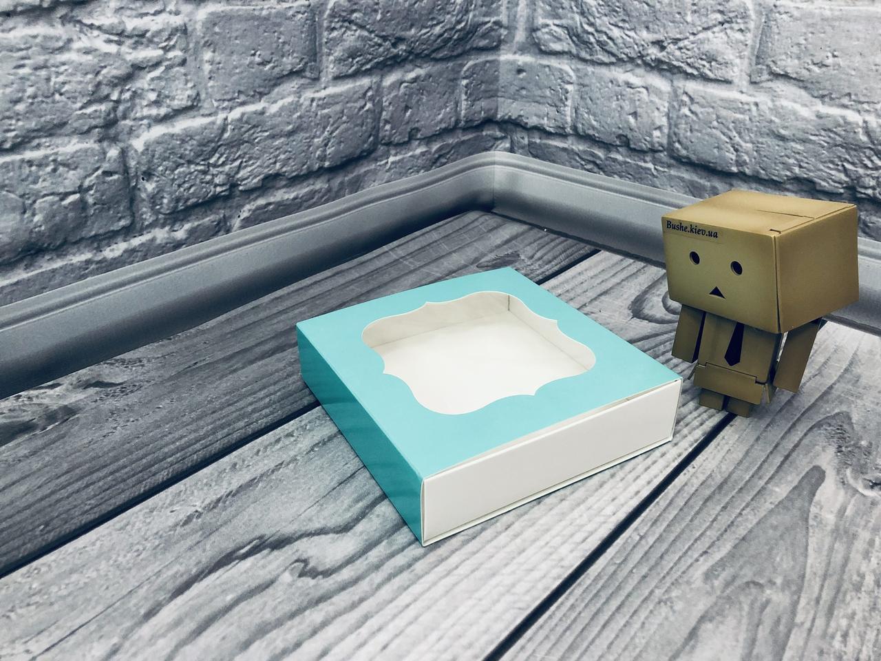 *50 шт* / Коробка для пряников / 120х120х30 мм / печать-Бирюз / окно-обычн