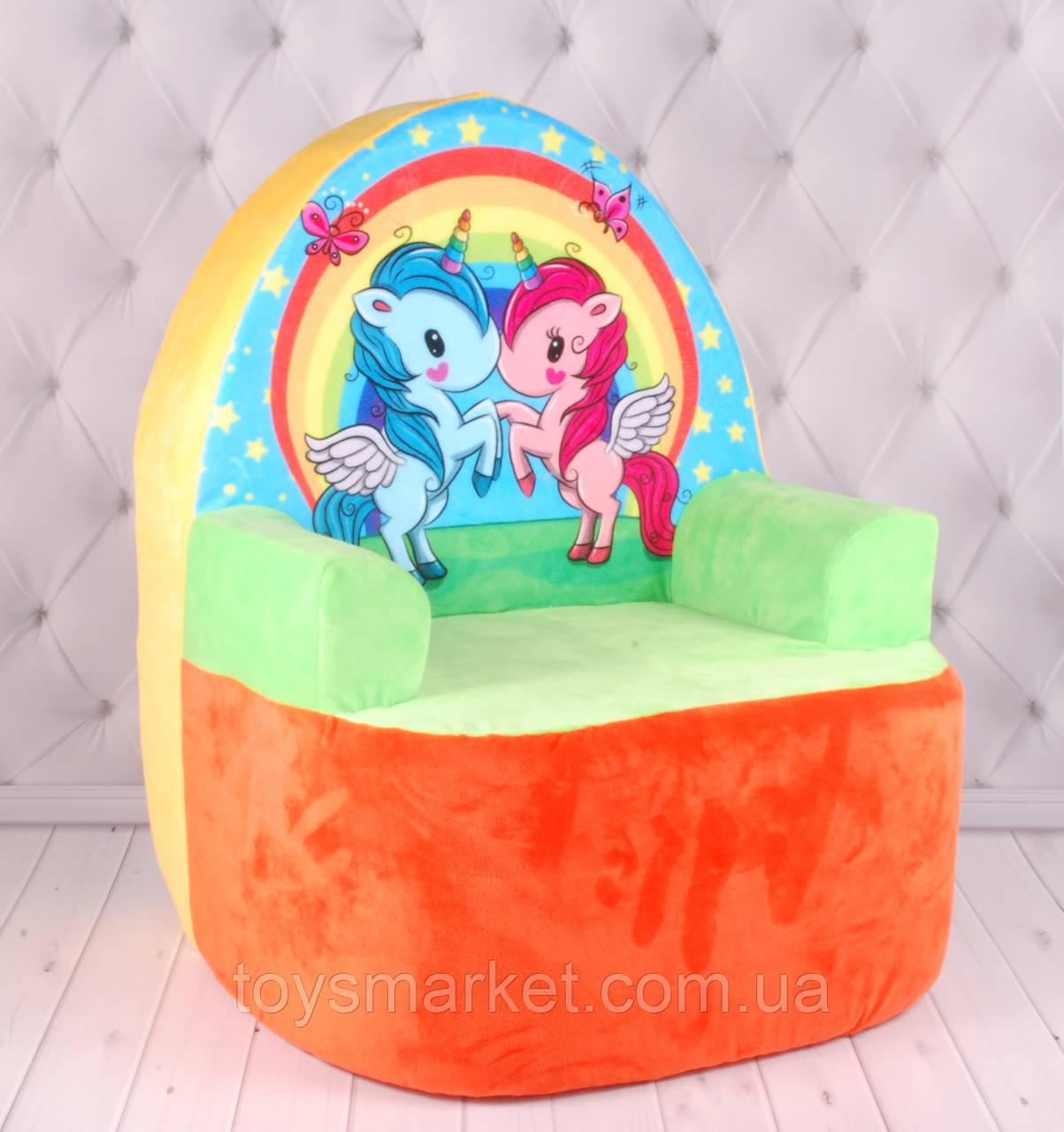 Мягкое детское кресло с Единорогами 57 см, плюшевое кресло с единорогами, кресло-игрушка с единорогами