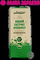 Экстракт прополиса водный, 15 мл, Апипродукт