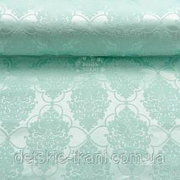 """Ткань жаккард для покрывал """"Версаль"""" мятного цвета (№2368)"""