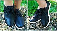 Туфли женские кожаные. Подошва: черная и белая. Разные расцветки. Размеры: 36-42, код 4605О