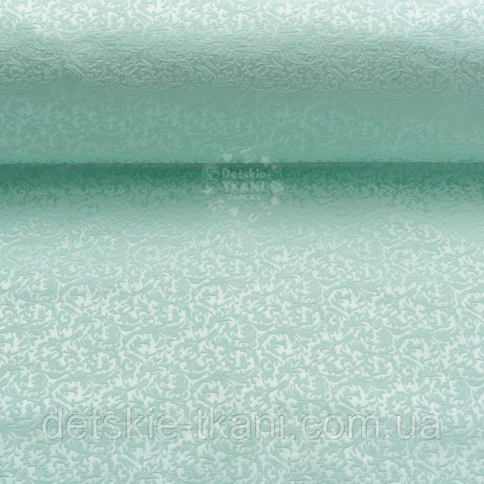 """Ткань жаккард шенилл пике """"Вензель"""" мятного цвета (№2369)"""