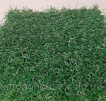Moon Grass 20 Искусственная трава декоративная