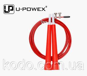 Скоростная скакалка на подшипниках (Система 2d вращения) кросфит Красный