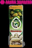 Шелковица, 30 мл, Продукты Долголетия