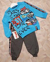 Костюм трикотажный для мальчика (2-5 лет)