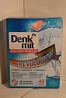 Таблетки для посудомоечных машин Denkmit Multi-Power Revolution 40шт, Германия