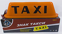 Шашки, знак Такси оранжевый на магните с проводкой