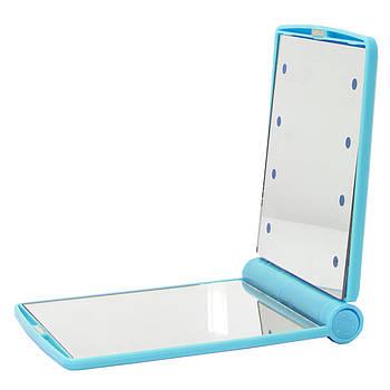 ✓Зеркало для косметички Travel Mirror Blue с LED подсведкой на 8 светодиодов раскладное