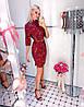 Легкое весеннее платье-рубашка на пуговицах в красивый принт с ремнем в комплекте, фото 6