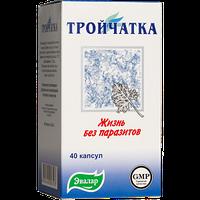 """Натуральный препарат от глистов""""Тройчатка"""" -очищение организма от паразитов (капс 40 по 0,42 г )"""