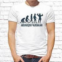 """Мужская футболка с принтом """"Эволюция человека"""" Push IT"""
