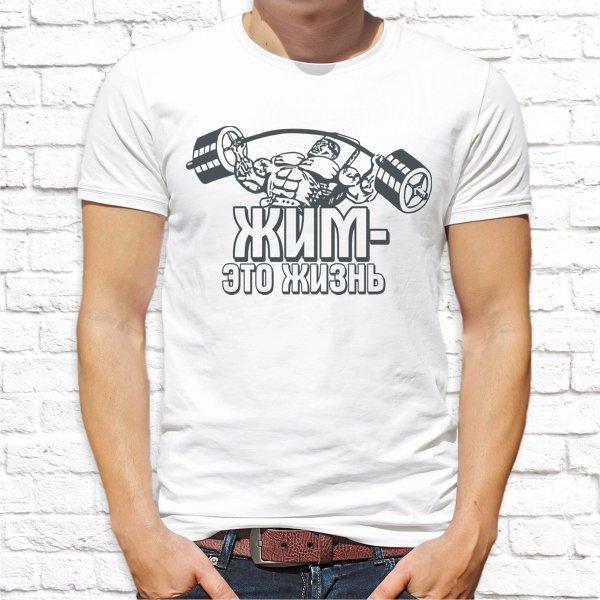 """Мужская футболка с принтом Штангист """"ЖИМ - это жизнь"""" Push IT"""