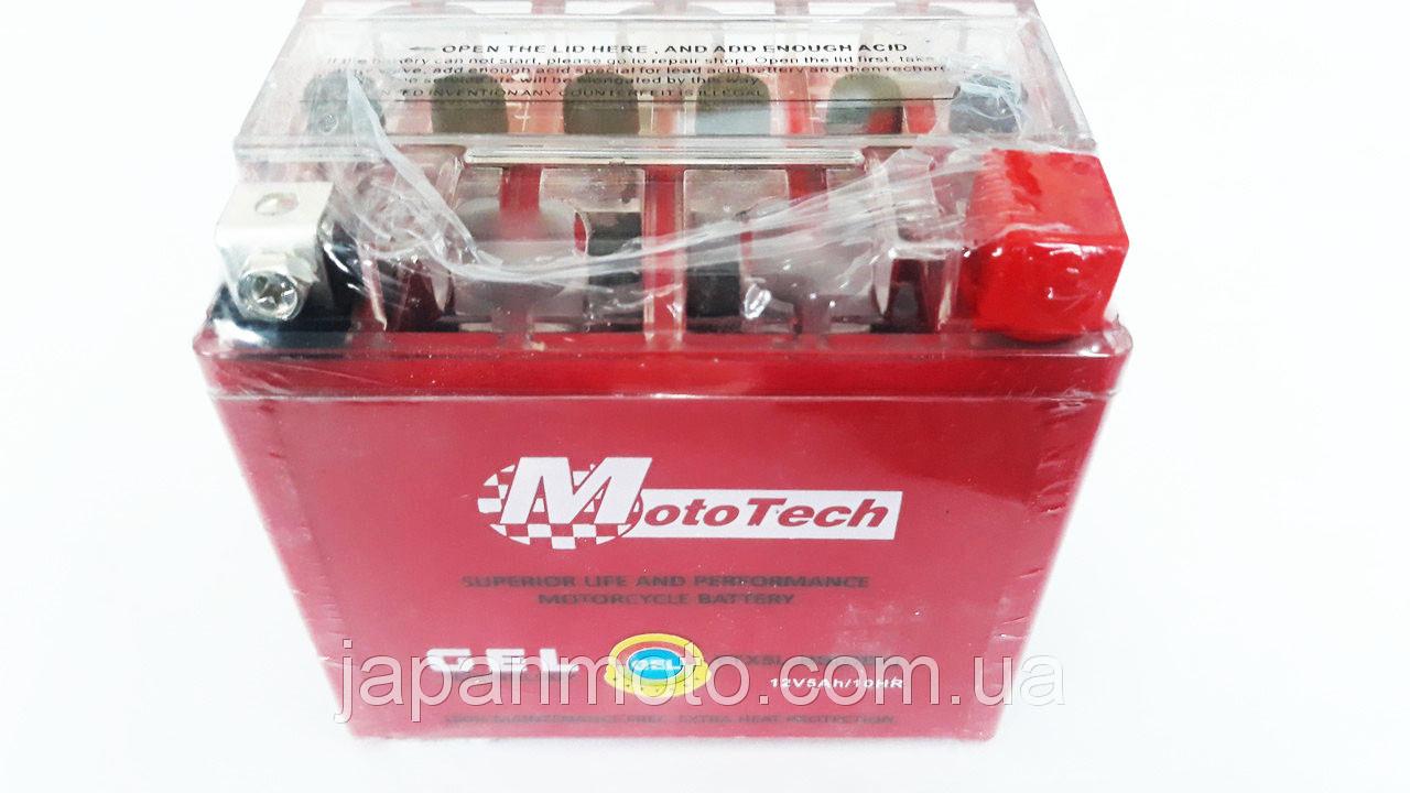 Акумулятор 5A 12V (YTX5L-BS) MOTOTECH гелевий 112x67x107
