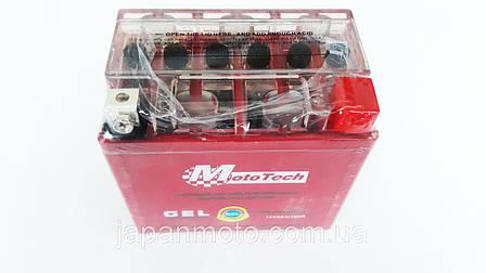Акумулятор 5A 12V (YTX5L-BS) MOTOTECH гелевий 112x67x107, фото 2