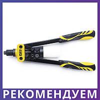Заклепочник двуручный Профи 320 мм | СИЛА 680171