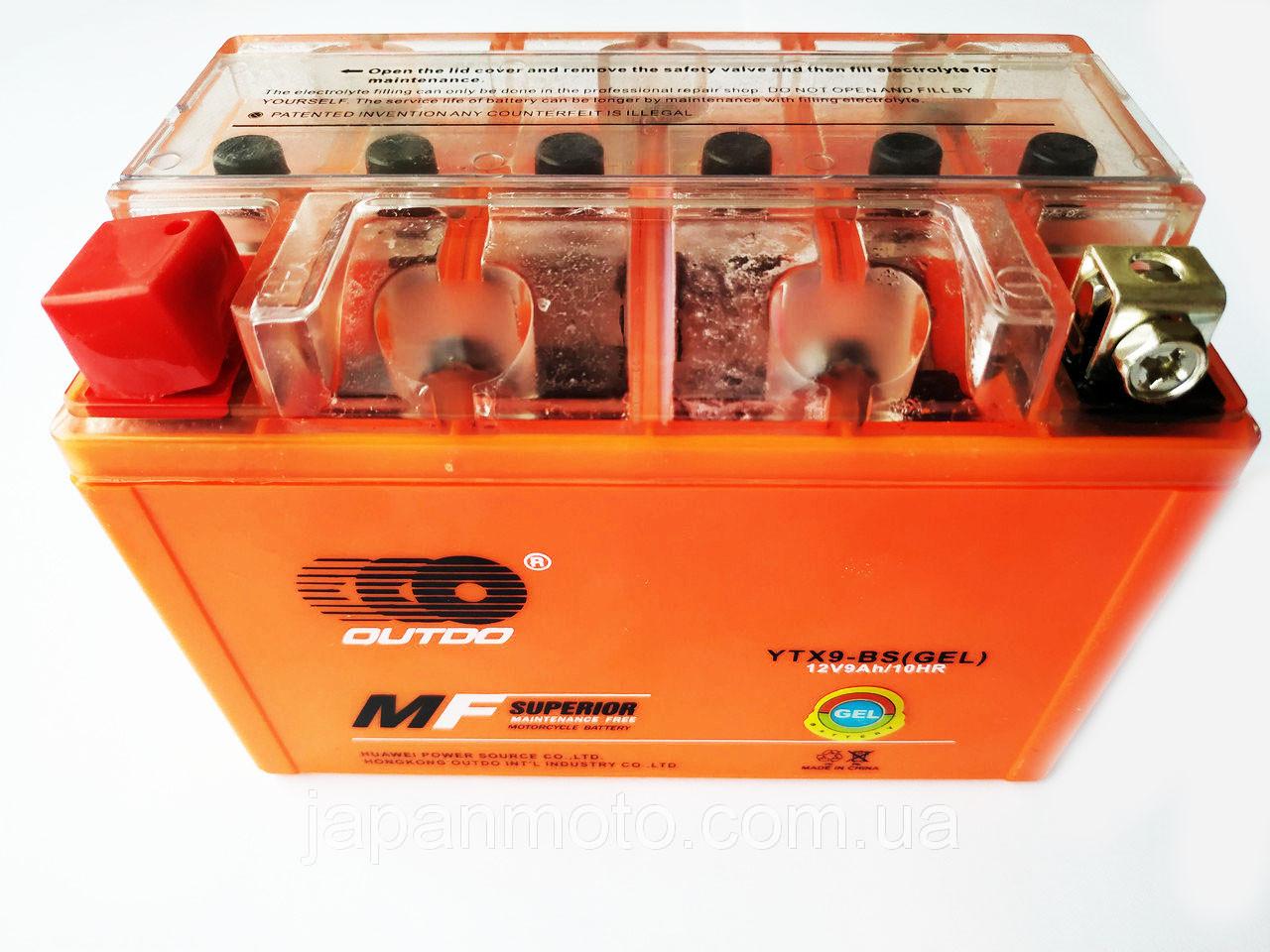 Аккумулятор 9A 12V (YTX9-BS) OUTDO гелевий 137x77x135