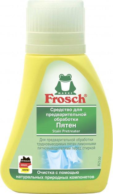 Плямовивідник для текстилю Frosch 75 мл