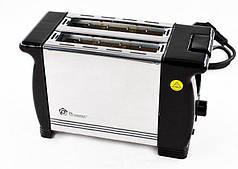 Тостер Domotec MS-3232