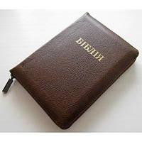 Біблія формат 045 zti коричнева українською, фото 1
