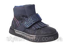 Детская обувь 2019 оптом. Детская демисезонная обувь бренда Tom.m для девочек (рр. с 20 по 27)